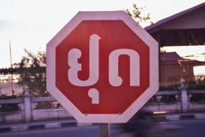 Stopp auf Laotisch